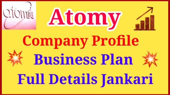 Atomy India Plan Company Profile À¤¸ À¤œ À¤¡ Details À¤œ À¤¨à¤• À¤° 2020 À¤¹ À¤¦ À¤®